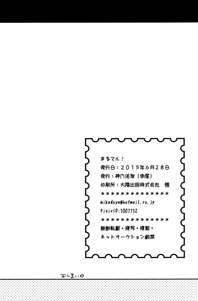 img_0021