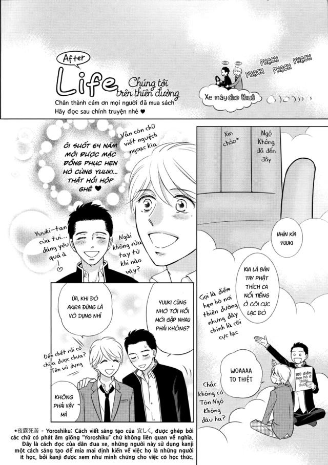 life_2