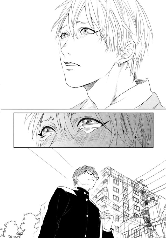 Fusei-(25)