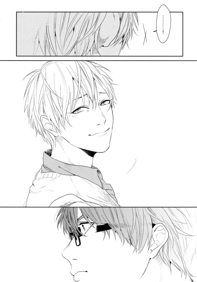 Fusei-(7)